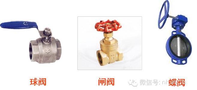 包括局部高点和系统最高点处均应设置自动或手动排气阀,在设置排气阀图片